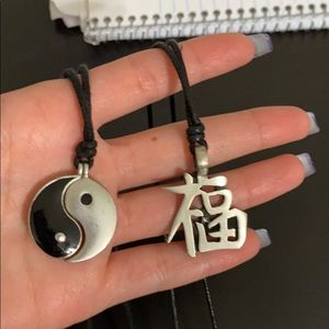 Disney Ying Yang & Happiness adjustable necklaces